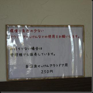 17%-2013_0918_121119