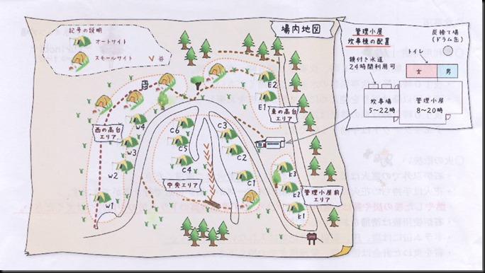くりの木キャンプ場-場内01