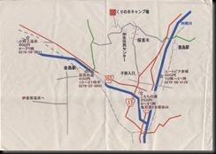 くりの木キャンプ場04