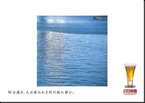 2005_2s