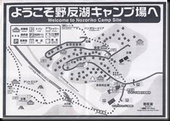 野反湖キャンプ場01