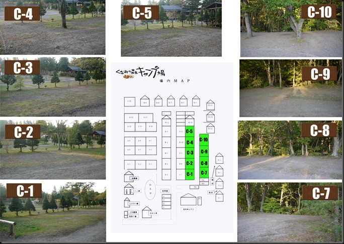 50%-くるみの森場内マップ-サイトc