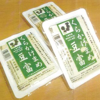 sachi5Img.jpg
