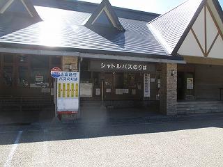 1秋山IMG_2484