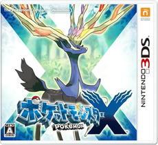 pokemon-x.jpg