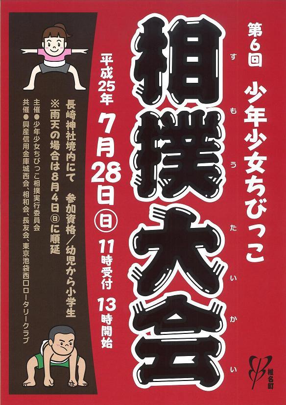 20130712120353_00001.jpg