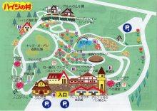~椎名町情報ブログ~-山梨:ハイジの村マップ