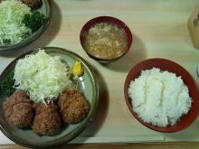 ~椎名町情報ブログ~-ひれかつ定食700円