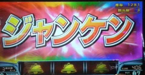 kaiji01.jpg