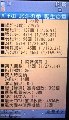maisuro1.jpg