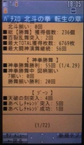 maisuro2.jpg