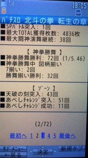maisuro4.jpg