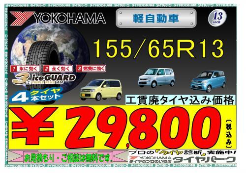 IG30_convert_20131114091415.jpg