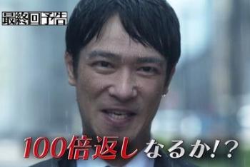 hanzawa002