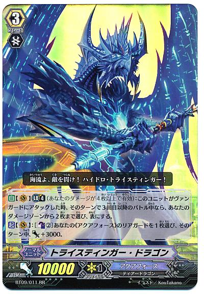 card100010492_1.jpg