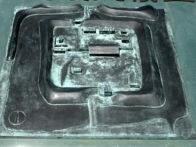 江上館復元模型