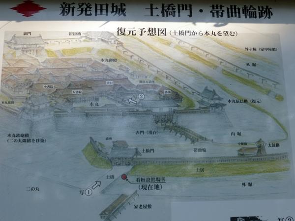 新発田城復元図