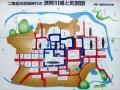 須賀川城地図