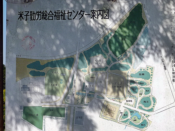尾高城地図
