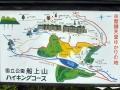 船上山地図