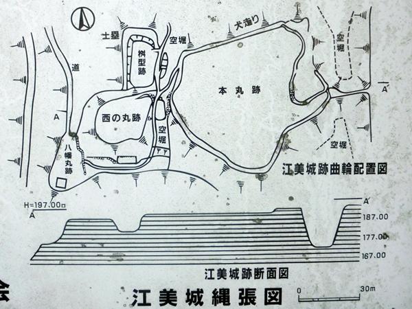 江美城地図