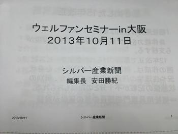 DSC_0010_2013101117404751c.jpg