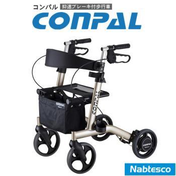 conpal004.jpg