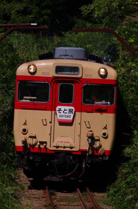 2014年09月11~13、14日 下呂旅行 いすみ 054