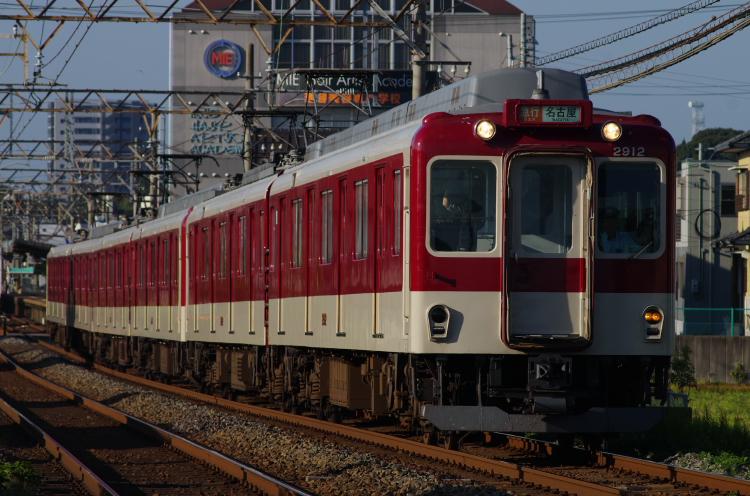 2014年09月27~29日 近鉄 三岐線 057