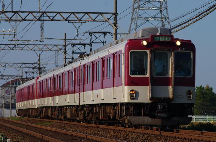 2014年09月27~29日 近鉄 三岐線 060