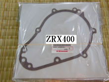 ZRX400-3.png