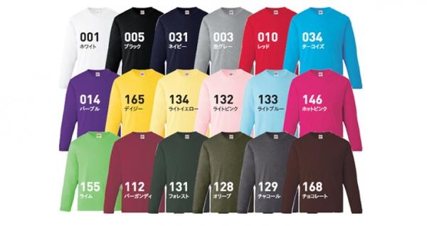 color-LT.jpg