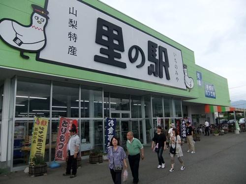 2013.6.15 さくらんぼ狩り(里の駅) 032