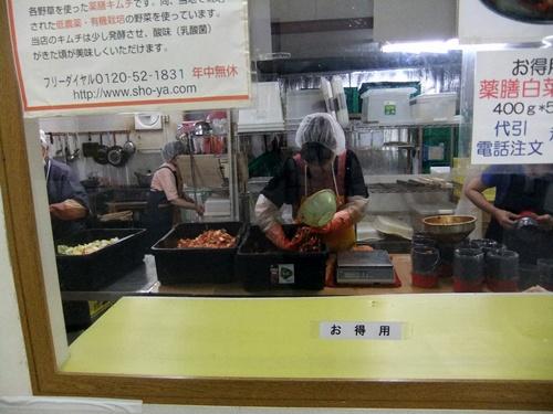 2013.6.15 さくらんぼ狩り(キムチ工場) 036 (1)