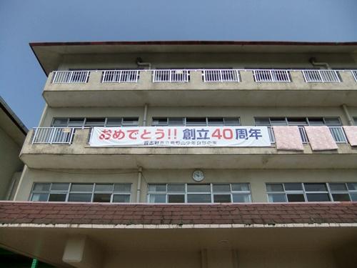 2013.7.27 サマーキャンプ(鎌足小) 071