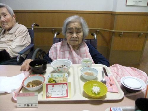 2013.9.15 敬老会(南清苑) 048 (15)