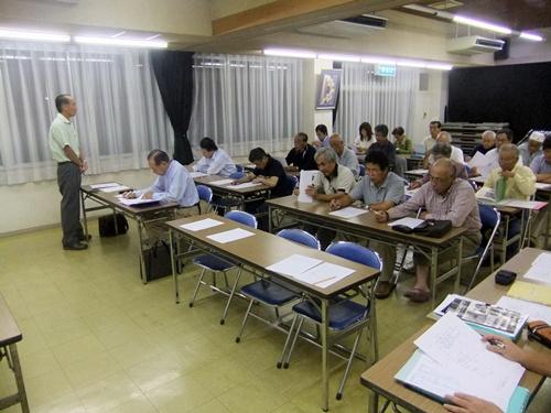 2013.9.18鎌足地誌制作準備会(公民館) 027 (1)