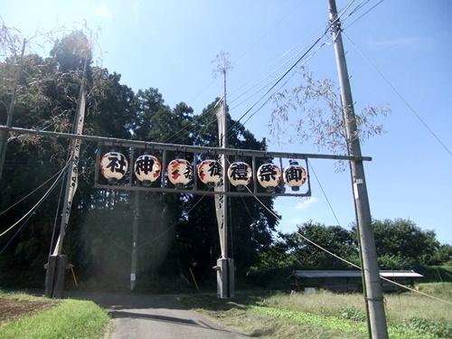 2013.9.28 祭りの日(御嶽神社) 022 (3)