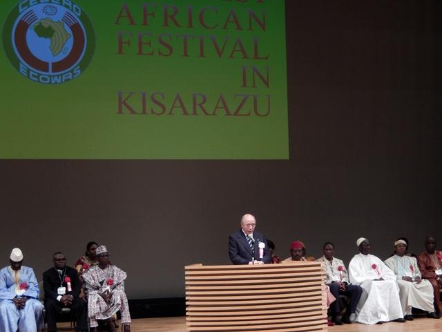 2013.11.4 西アフリカフェスティバル(かずさアカデミアホール) 015 (2)