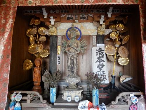 2013.11.5 野山歩き下見会(大山千枚田方面) 031