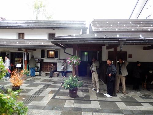 2013.11.10 ファーマーズクラブ研修旅行(すずめのお宿) 027