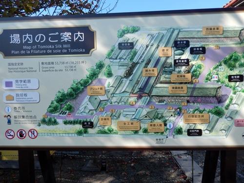 2013.11.10 ファーマーズクラブ研修旅行(すずめのお宿) 057