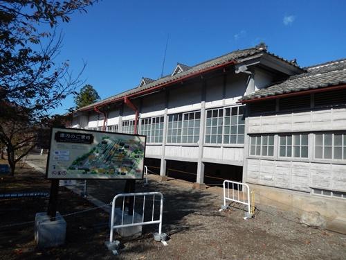 2013.11.10 ファーマーズクラブ研修旅行(すずめのお宿) 058