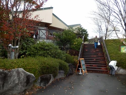 2013.11.10 ファーマーズクラブ研修旅行(すずめのお宿) 062