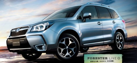 forester 201211