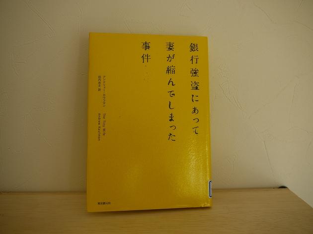 P1530190.jpg