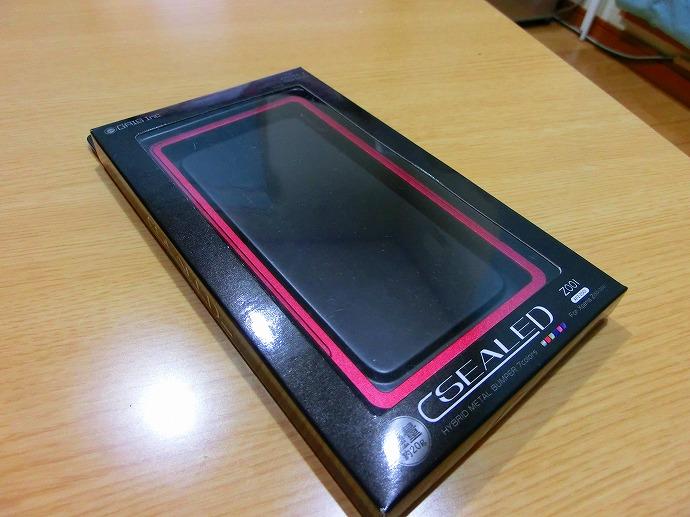 CIMG3542.jpg