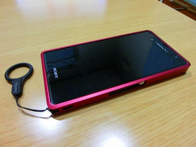 CIMG3548.jpg
