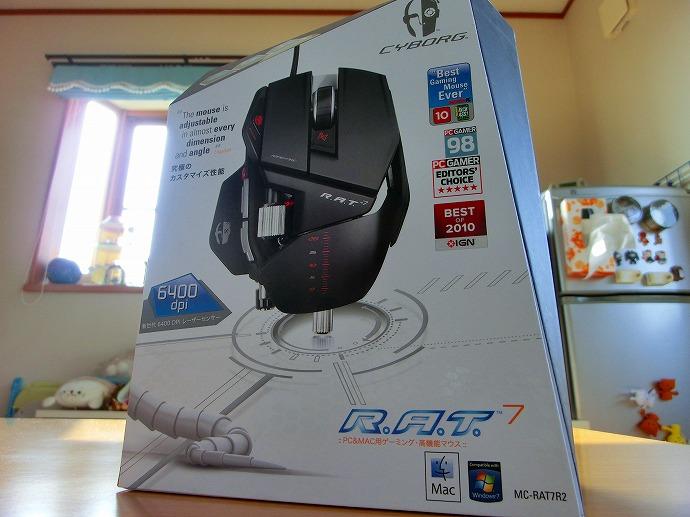 CIMG3550.jpg