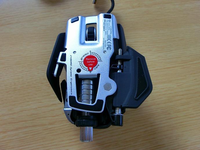 CIMG3562.jpg